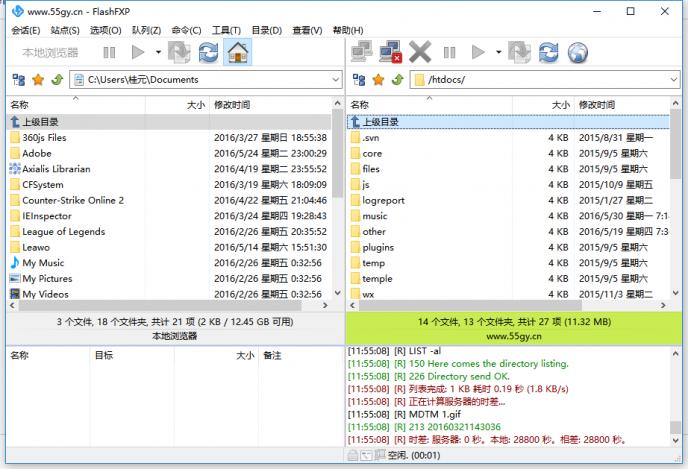 FlashFXP 5.3破解版-55gY
