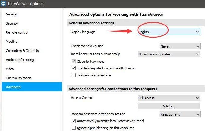 TeamViewer_4.2.8352俄罗斯版