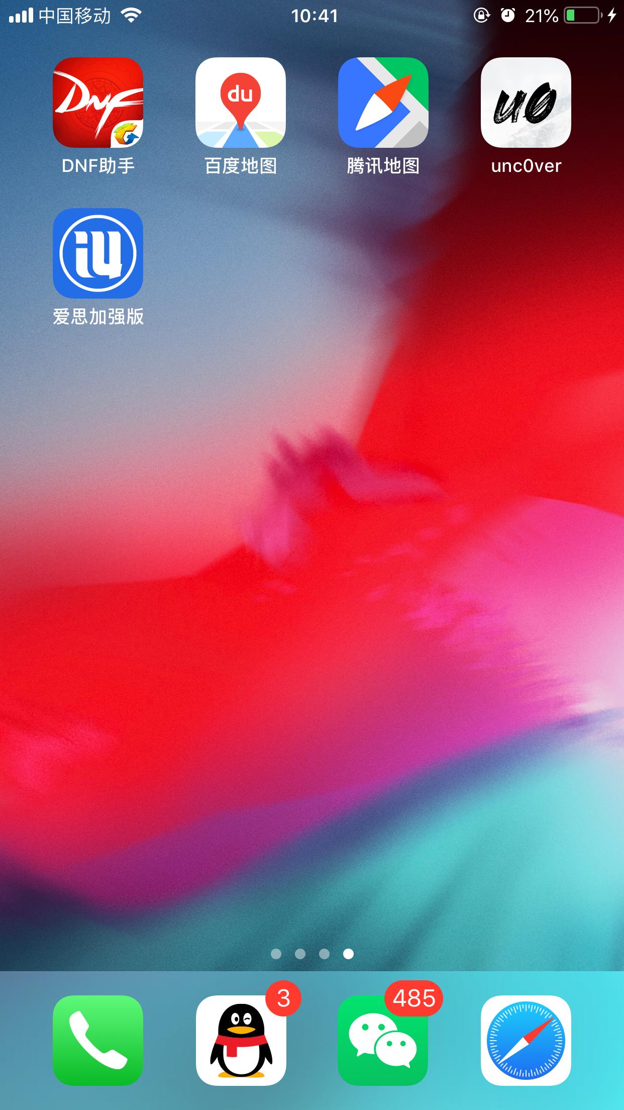 Iphone6p;12.2不完整越狱