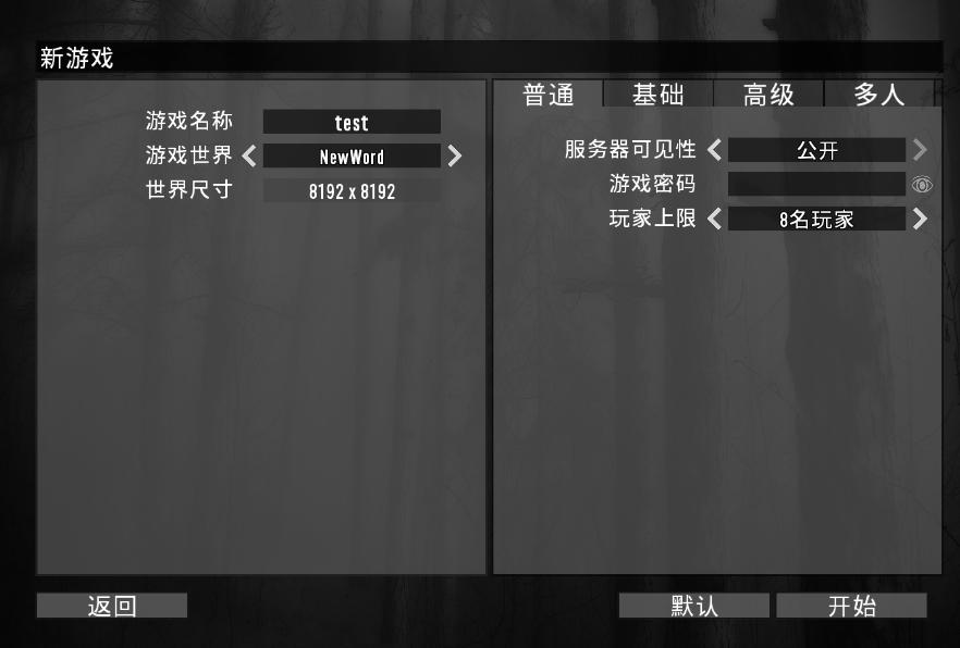 七日杀随机地图生成工具及使用方式NitroGen_WorldGenerator V0.474